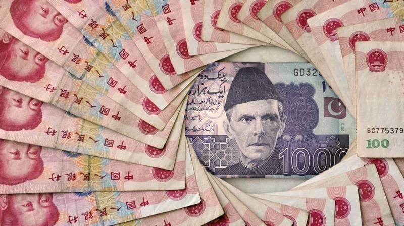 Pakistan allows Bank of China to establish yuan settlement system