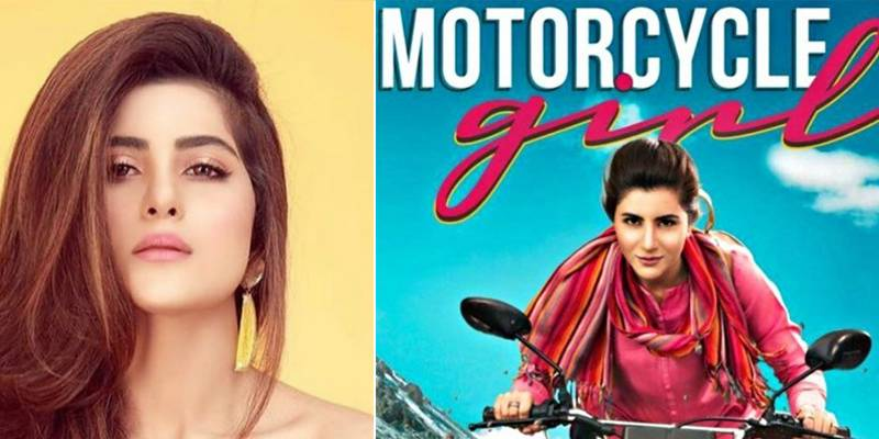 Celebrities spotted at the premiere of 'Motorcycle Girl'