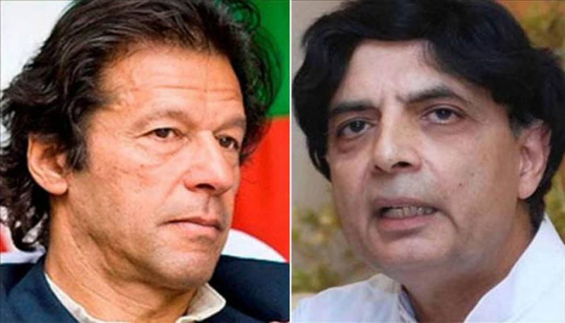 Imran Khan invites Chaudhry Nisar to join PTI