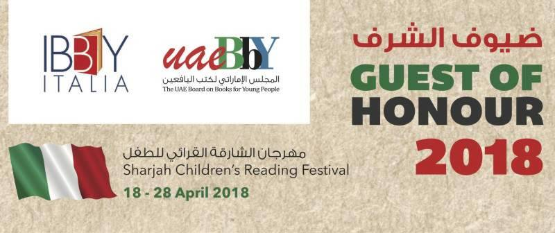UAEBBY and IBBY Italy Shed Light on Children's Book Culture