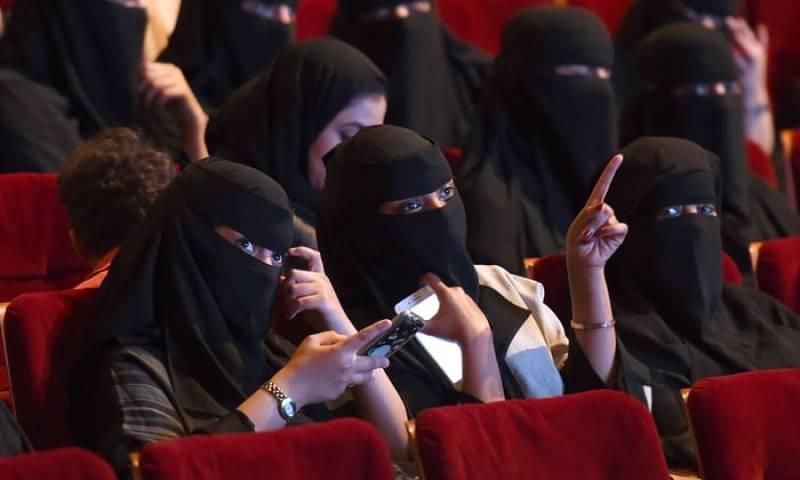 Saudi Arabia soon to have over 600 cinema screens