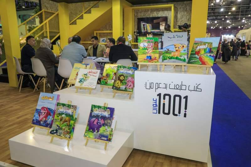 1001 Titles shares the success of its first edition at SCRF 2018