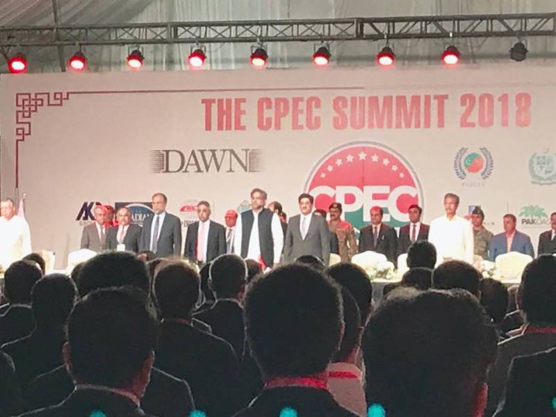 CPEC has now become a reality, says PM Abbasi