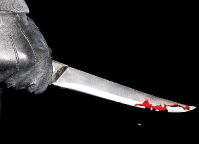 Man's nose chopped off over 'love marriage' by in-laws