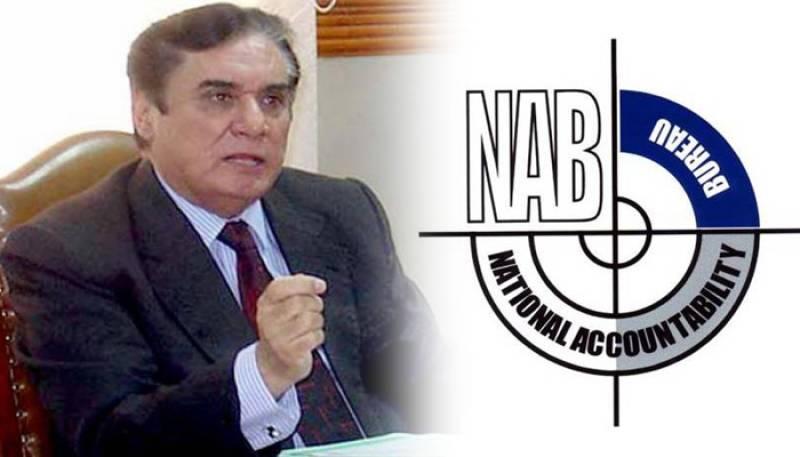NAB chief orders probe against former Balochistan minister Sadiq Imrani