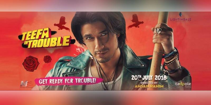 Poster of 'Teefa In Trouble' revealed despite Ali Zafar really being in trouble