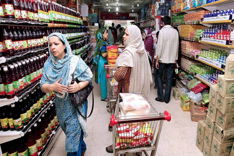 ECC approves Rs1.733 billion Ramzan Relief Package