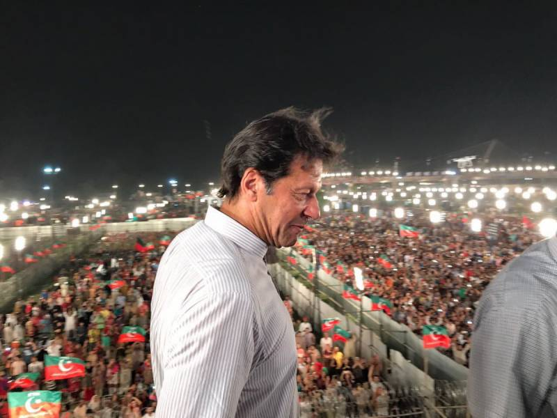 Imran Khan presents 11-point agenda in PTI's historic rally at Minar-e-Pakistan