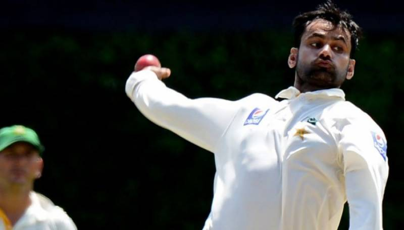 Hafeez clears bowling action test, allowed to bowl in international cricket