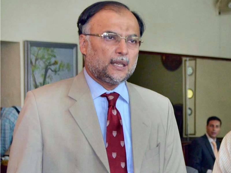 LHC summons Ahsan Iqbal in contempt case