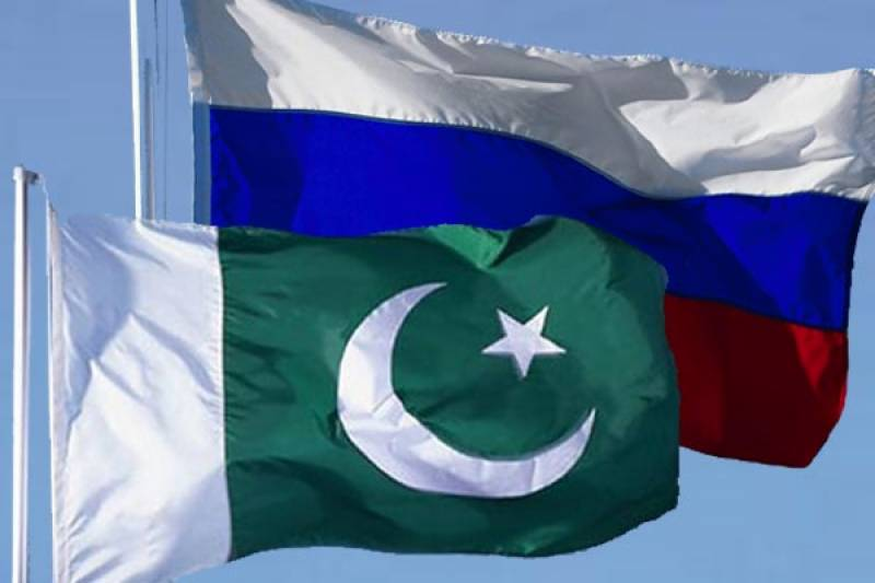 Pakistan celebrates 70th anniversary of diplomatic relations with Russia
