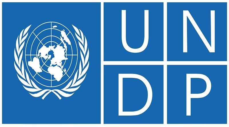 UNDP Pakistan launches the Pakistan National Human Development Report 2017