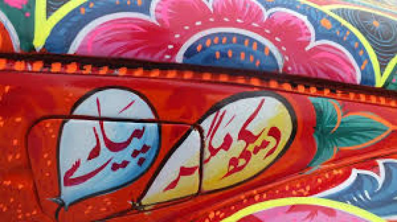 'Truck Art'- The pride of Pakistan