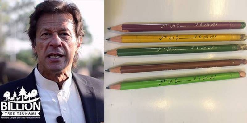 'Gift of Imran Khan': PTI launches 'Pencil with Seeds' to make Karachi greener