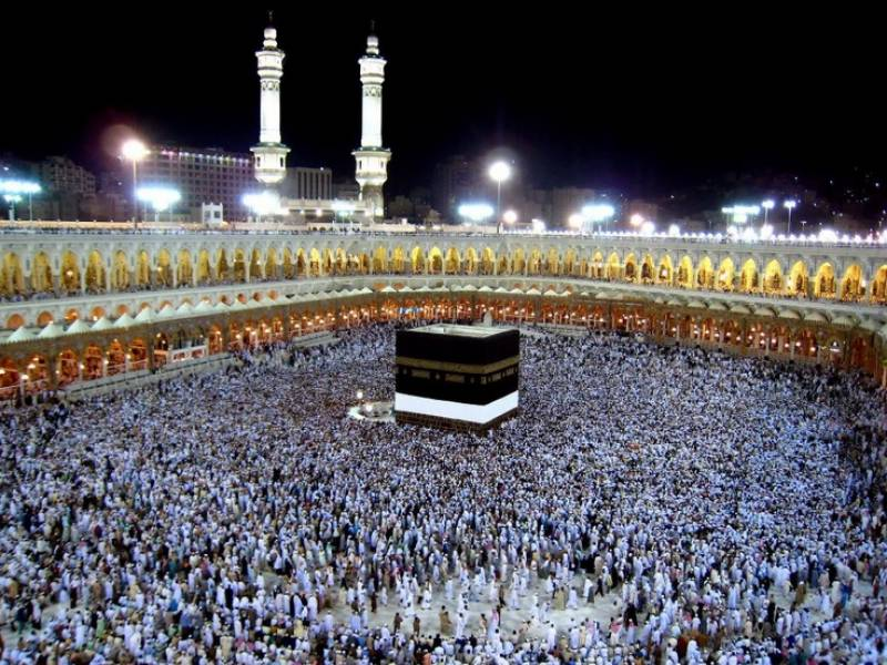 Religious ministry establishes Hajj Inquiry Cell