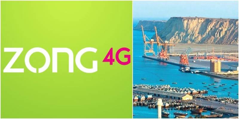 Zong 4G extends Pakistan operations to Gwadar
