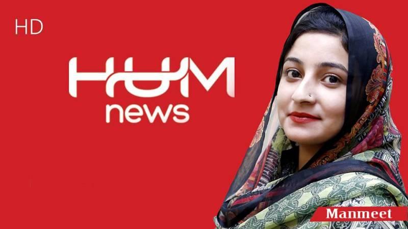 Meet Manmeet Kaur - Pakistan's first Sikh female news reporter