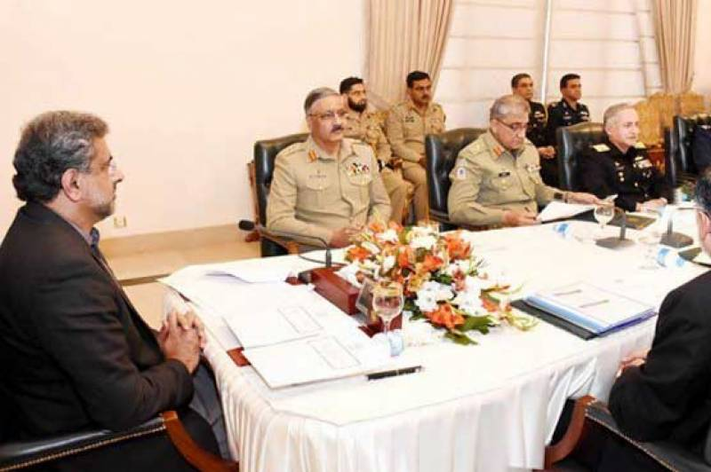 PM Abbasi chairs NSC meeting to discuss misleading statement on Mumbai attacks