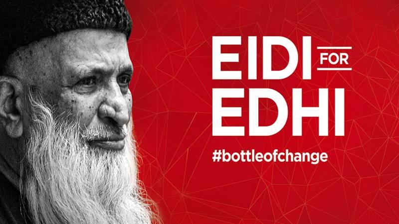 Coco-Cola's Eidi for Edhi campaign kicks off in Pakistan