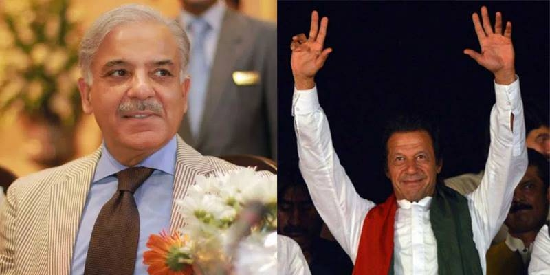PTI, PML-N lawmakers switch loyalties ahead of general elections