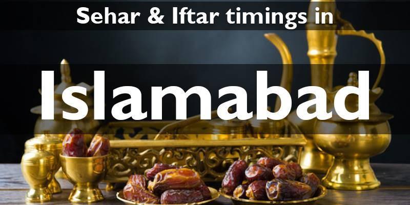 Ramazan Calendar 2018: Sehar & Iftar timings in Islamabad