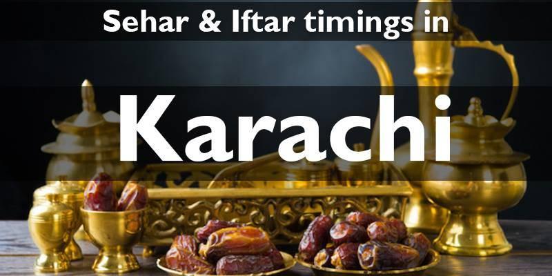 Ramazan Calendar 2018: Sehar & Iftar timings in Karachi