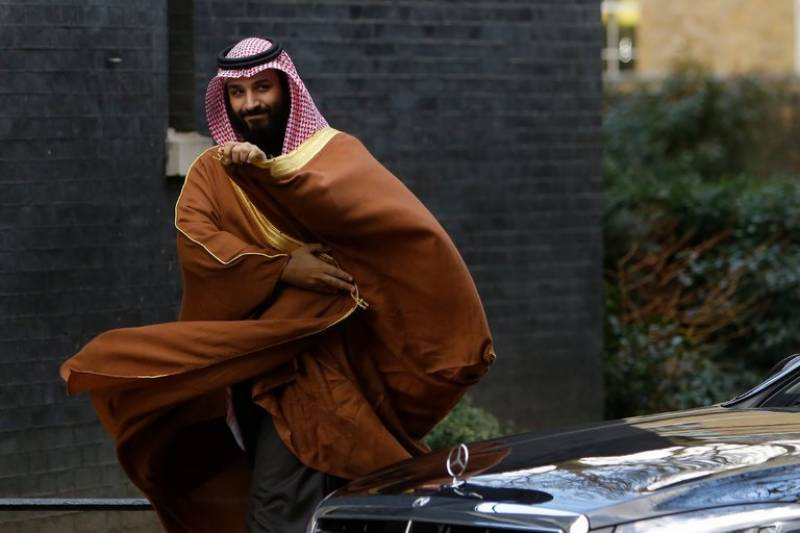 Saudi Crown Prince MBS posts recent photo on social media after Russian media's speculations about his 'death'