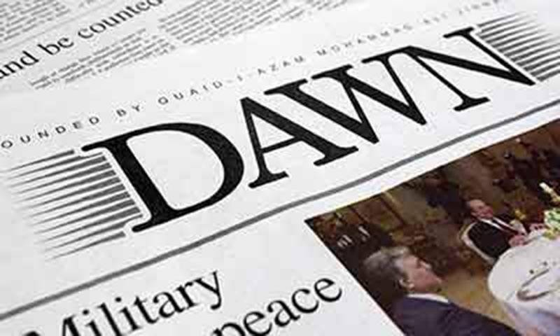 Ethical violation: Dawn served notice for publishing Nawaz Sharif's interview