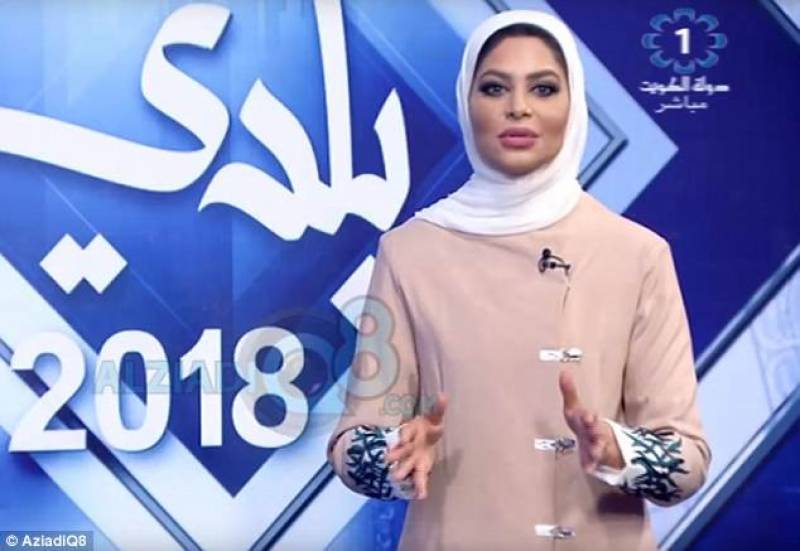 Female anchor in Kuwait suspended after calling her male colleague 'handsome' on air