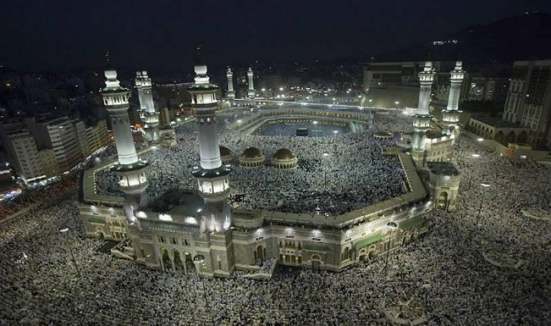 Saudi Arabia to use security drones in Masjid Al-Haram