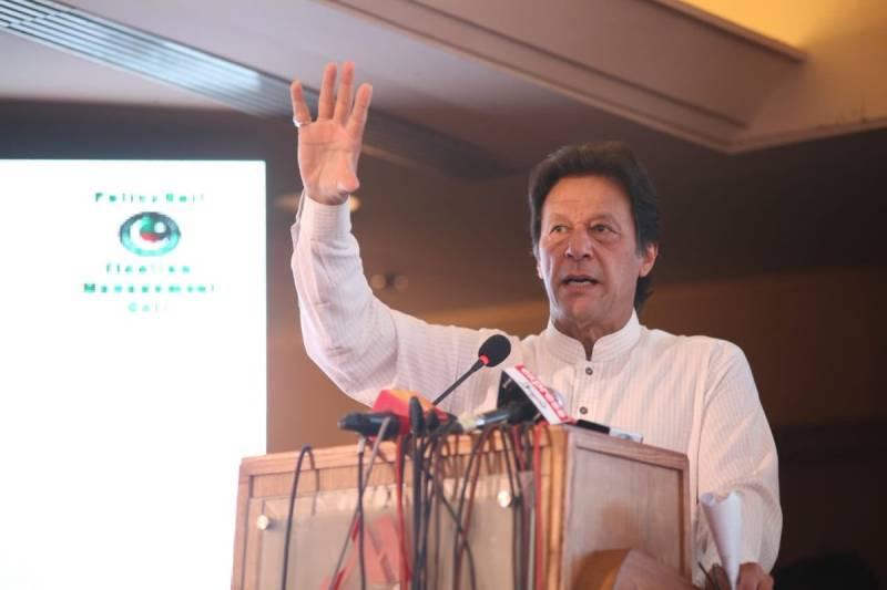 10 million jobs, 5 million homes: PTI unveils first 100-day plan as Pakistan prepares for polls
