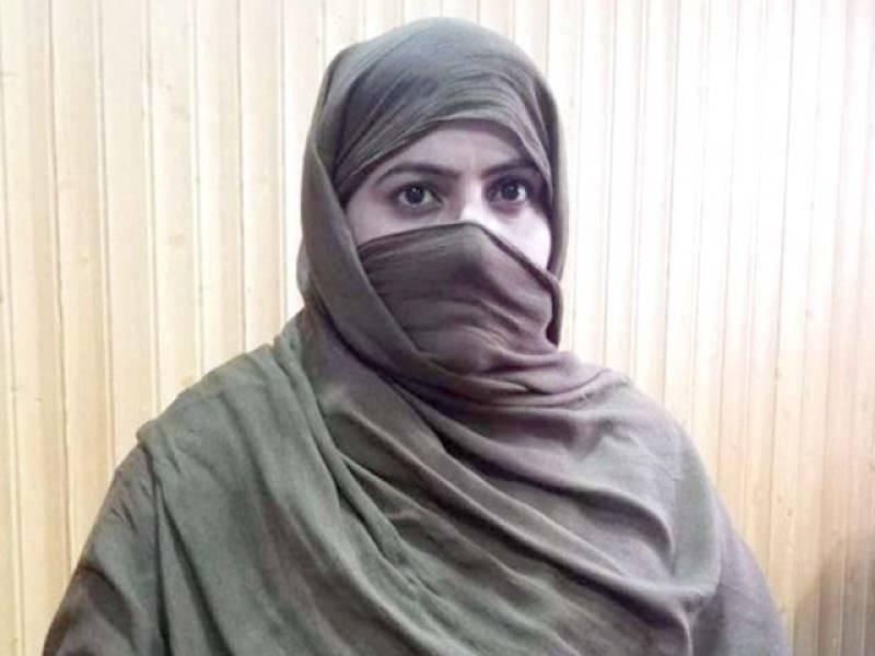 Khyber Pakhtunkhwa appoints first female Muharrar