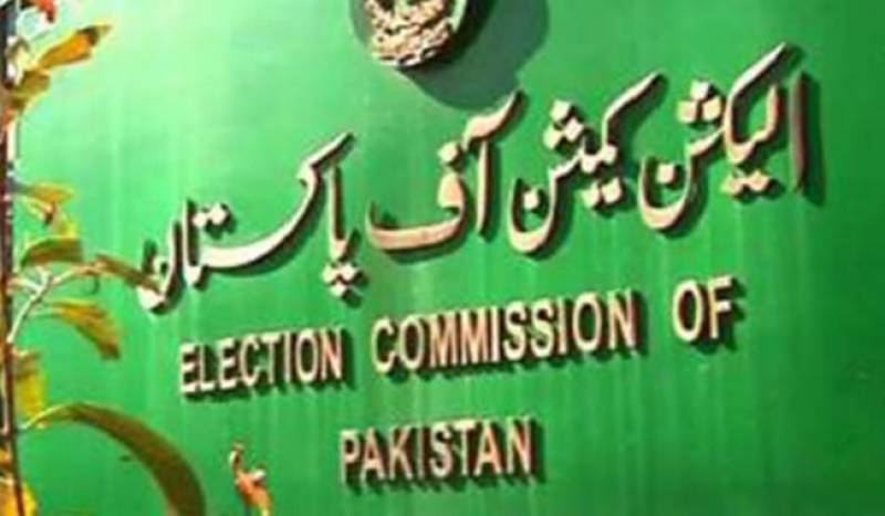 ECP suggests July 25-27 as possible dates for elections 2018
