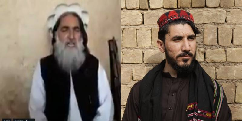 TTP announces full support for PTM