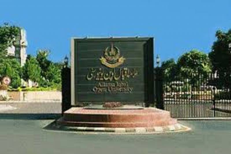AIOU introduces 'Result Correction & Rechecking Tracking System'