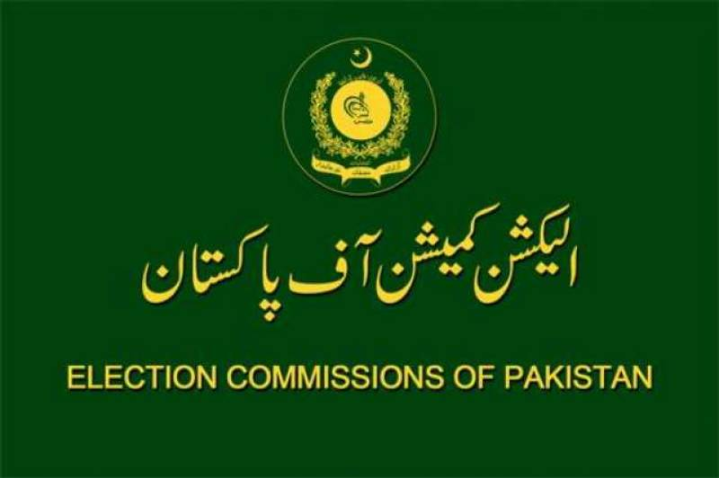 ECP allots electoral symbol to political parties for upcoming general elections