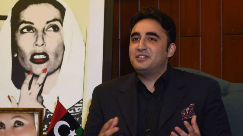 PPP swings into election mode with 'sword' symbol