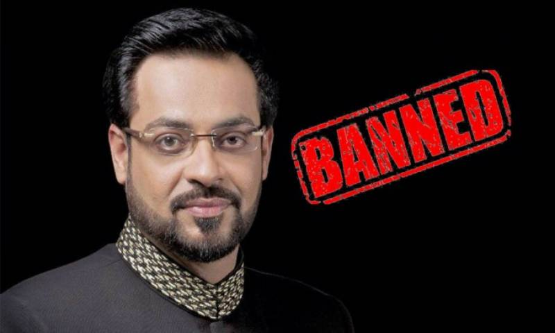 Along with one month ban from PEMRA, Facebook deletes Aamir Liaquat's official page