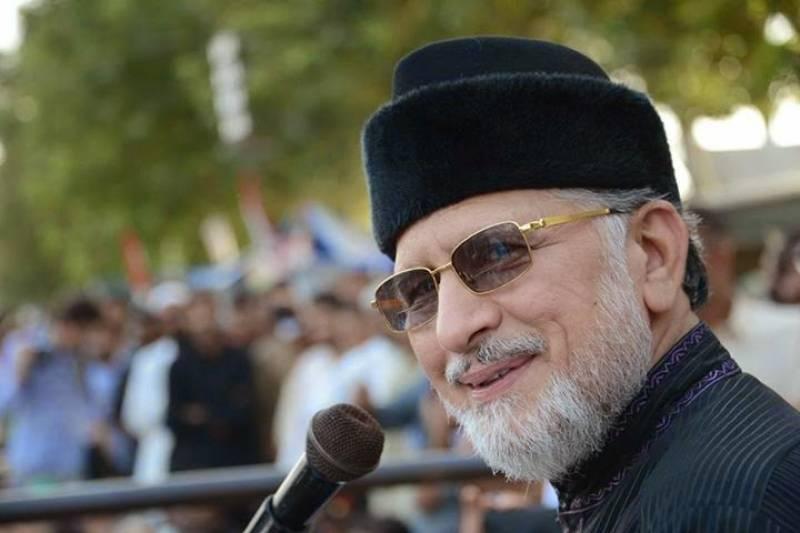 Dr Tahir ul Qadri set to land in Pakistan for 'political maneuvering'