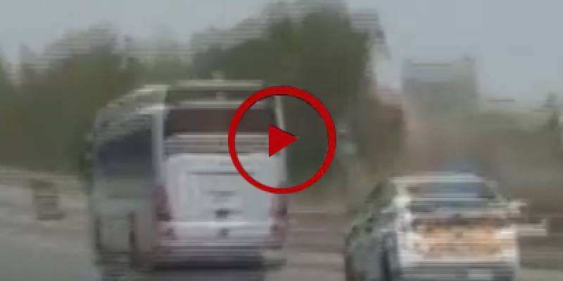Motorway police open fire on passenger bus near Islamabad (VIDEO)