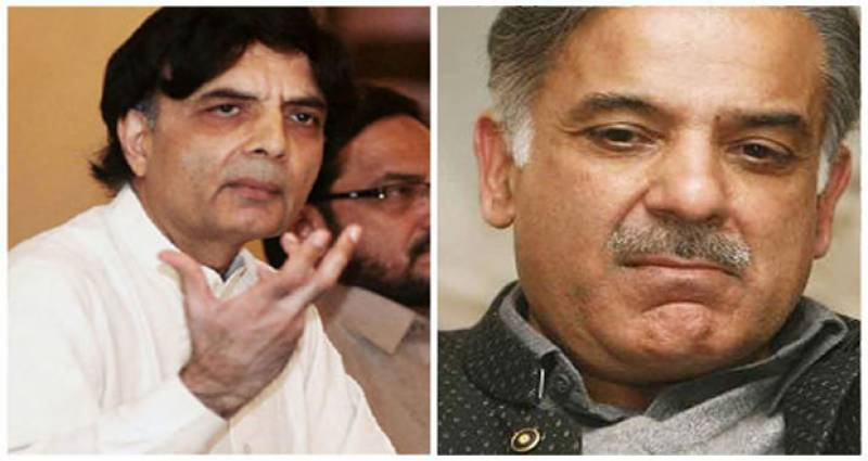 Ch Nisar hits back at Shahbaz over 'immaturity' remarks