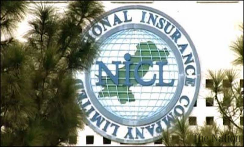 SC orders accountability courts to decide on NICL references within 10 days
