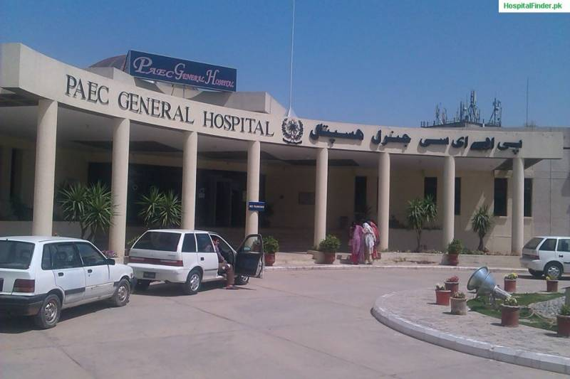 Three PAEC cancer hospitals to be upgraded at cost of Rs 2959m