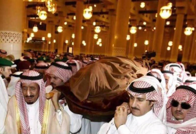 Has Saudi crown prince Mohammed bin Salman actually been assassinated? Viral photo sparks suspicions
