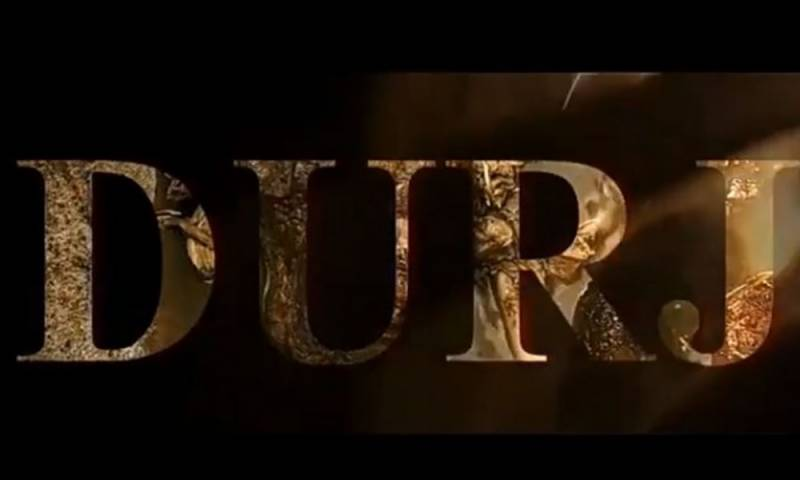 Movie Durj's teaser is released and it's way beyond our expectations