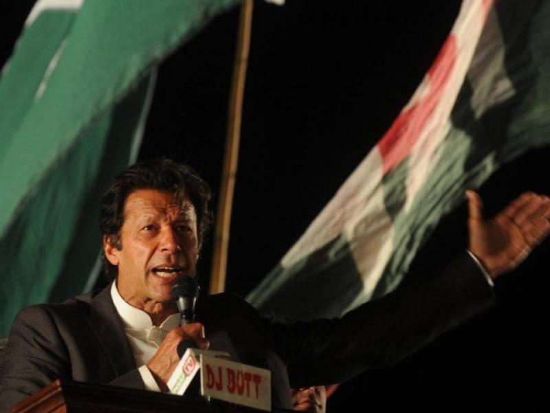 Imran Khan to contest 2018 polls from NA-61 Rawalpindi