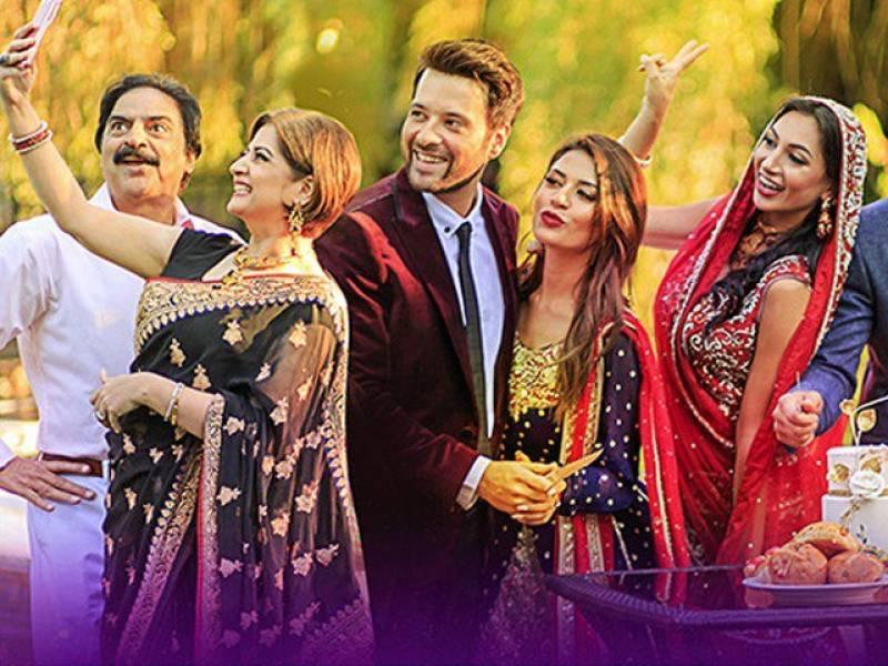 Mikaal Zulfiqar starrer 'Na Band Na Baraati' releasing this Eid