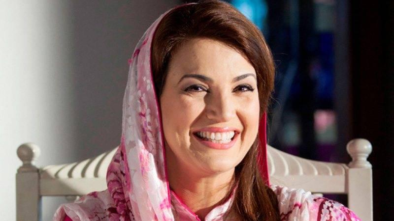 'Reham Khan met Maryam Nawaz through Ahsan Iqbal', claims PTI spokesman