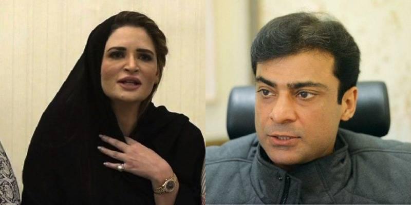 SC orders filing case against Hamza Shehbaz for 'torturing' Ayesha Ahad