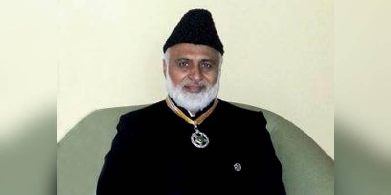 Supreme Court appoints Dr Niaz Ahmad as permanent Punjab University VC